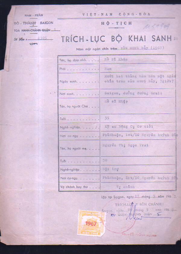 Vietnam Asien Vietnam Rechnung Mit Gebührenmarken n11909